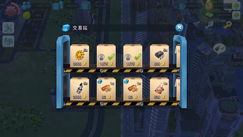 模拟城市我是市长辅助脚本