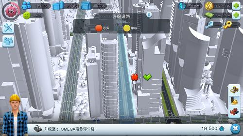 模拟城市我是市长辅助