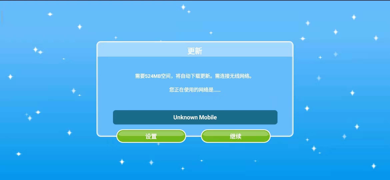 安卓模拟人生激活vip无限金币百度云下载