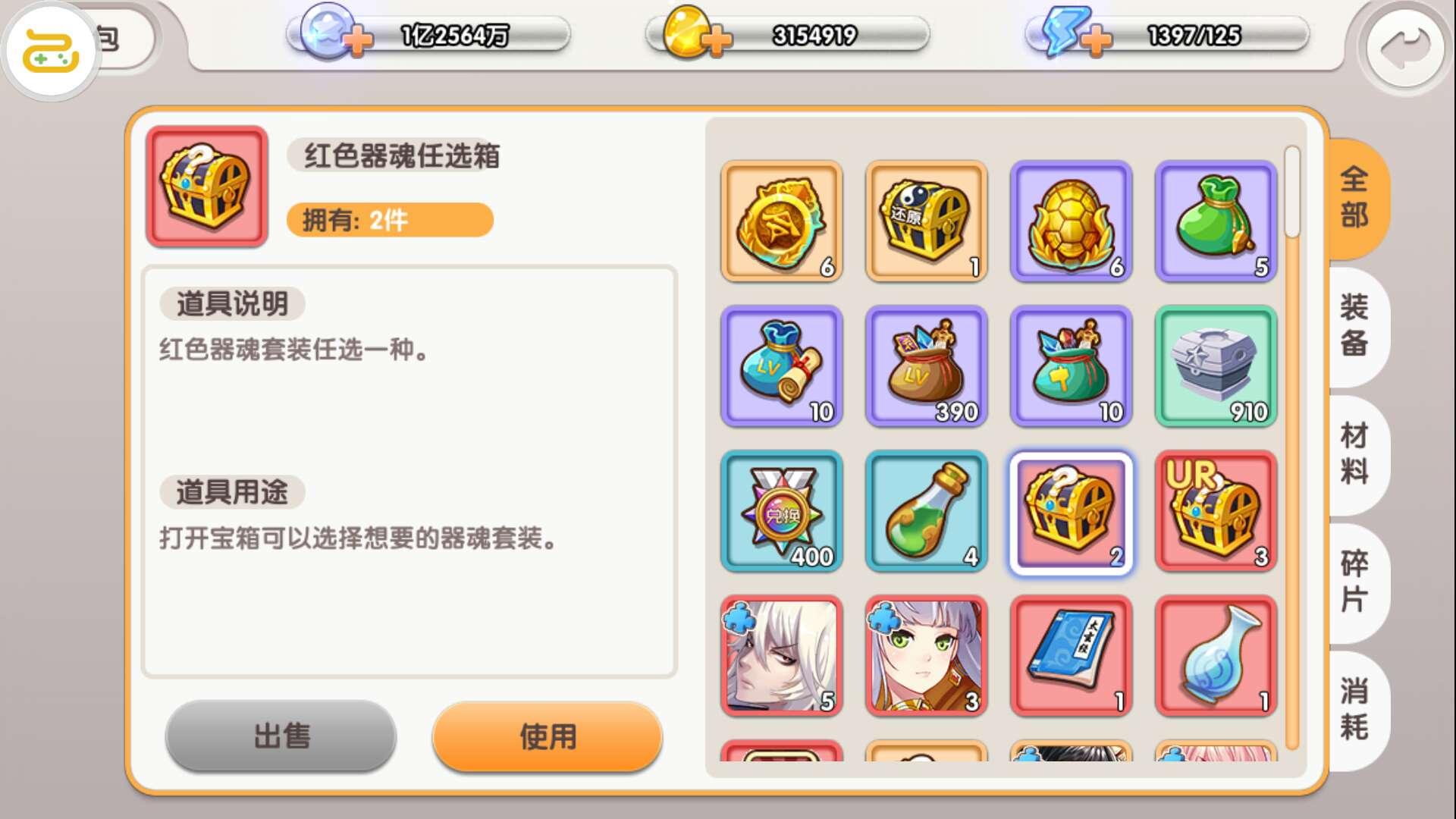 萌战无双v1.1.8/内置GM/无限银币/无限体力 第2张