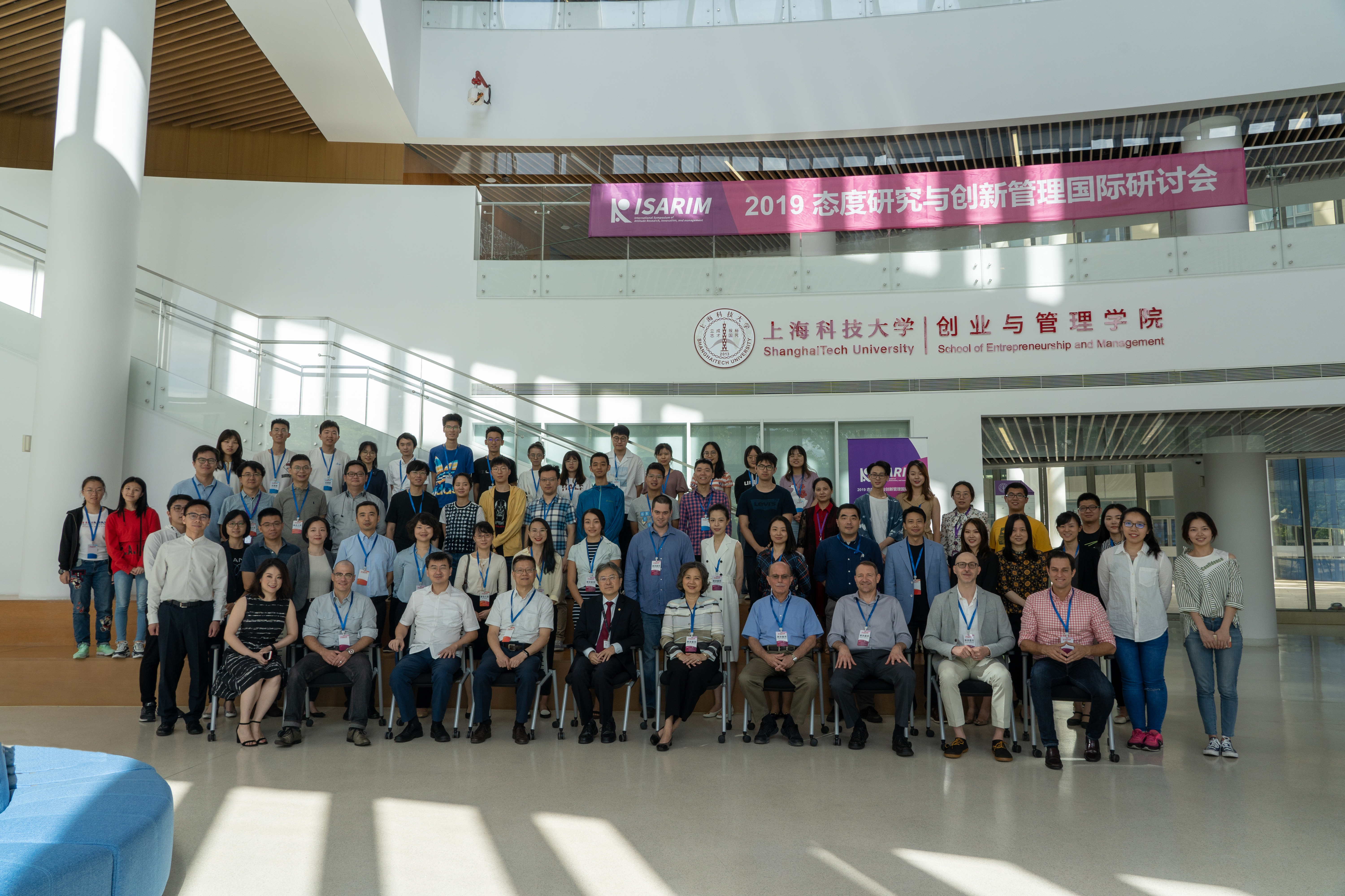 ISARIM 2019 was Held Successfully at ShanghaiTech University
