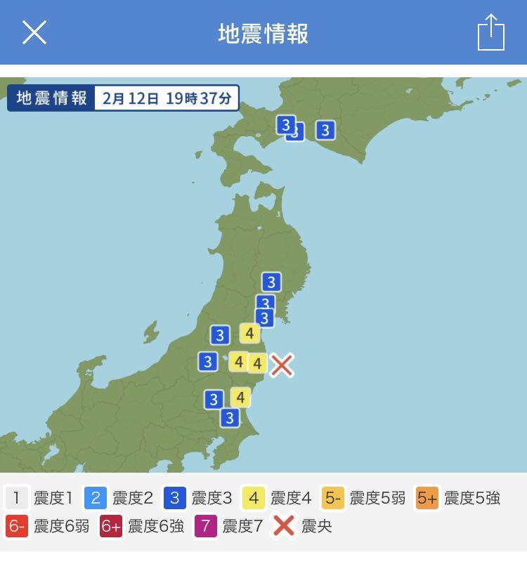 WeChat Image 20200212214708