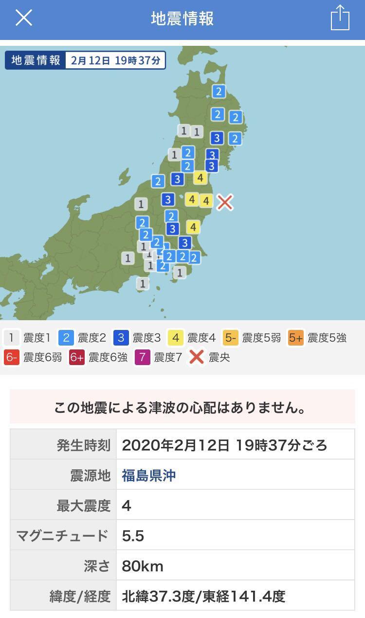 WeChat Image 20200212215508