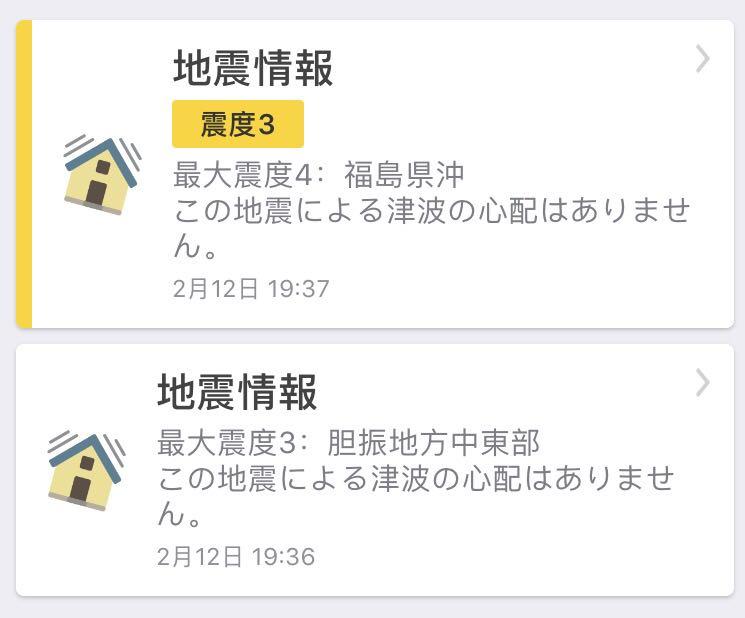 WeChat Image 20200212214536