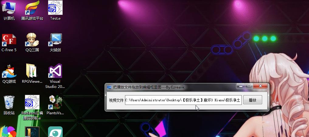 易语言仿wallpaper_engine动态桌面源代码