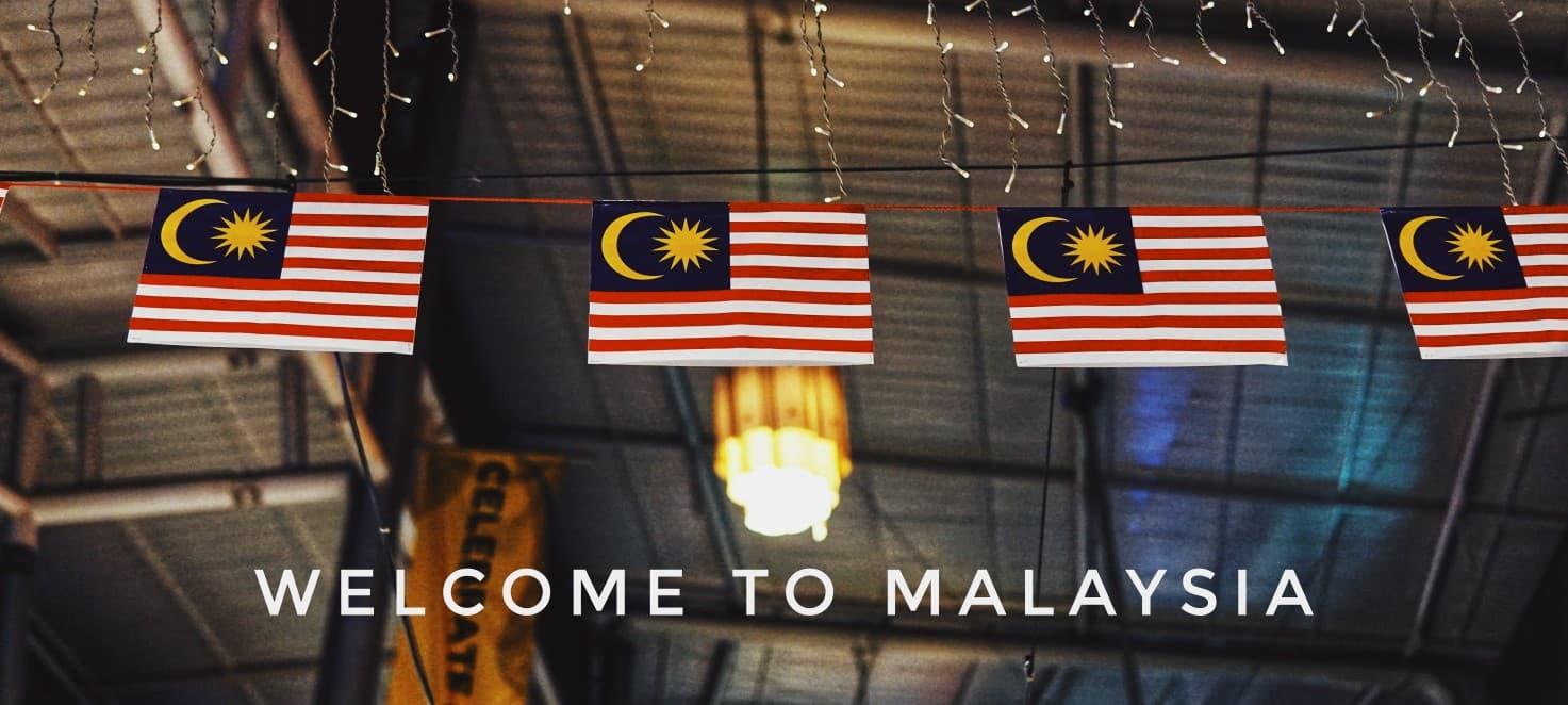 """多元文化交融的国度,马来西亚了解一下(一)--""""垮拉隆坡""""初印象"""