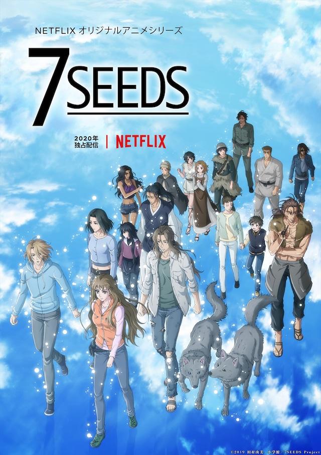 《7SEEDS》第二季