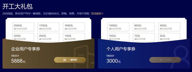 腾讯云2020采购季活动 – 每天5场秒杀活动 服务器年99元起步
