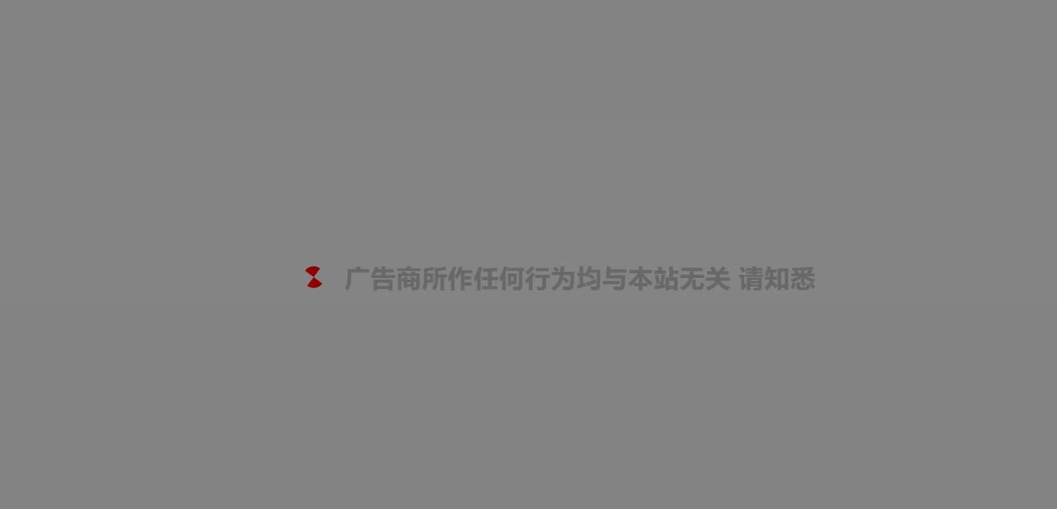 网站广告跳转链接页面PHP代码-52资源网