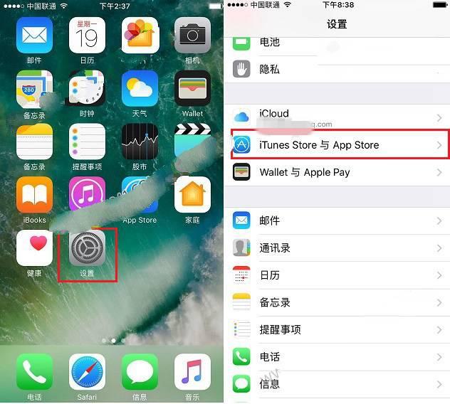 继续分享几个美国和香港的Apple ID|鸟叔の窝