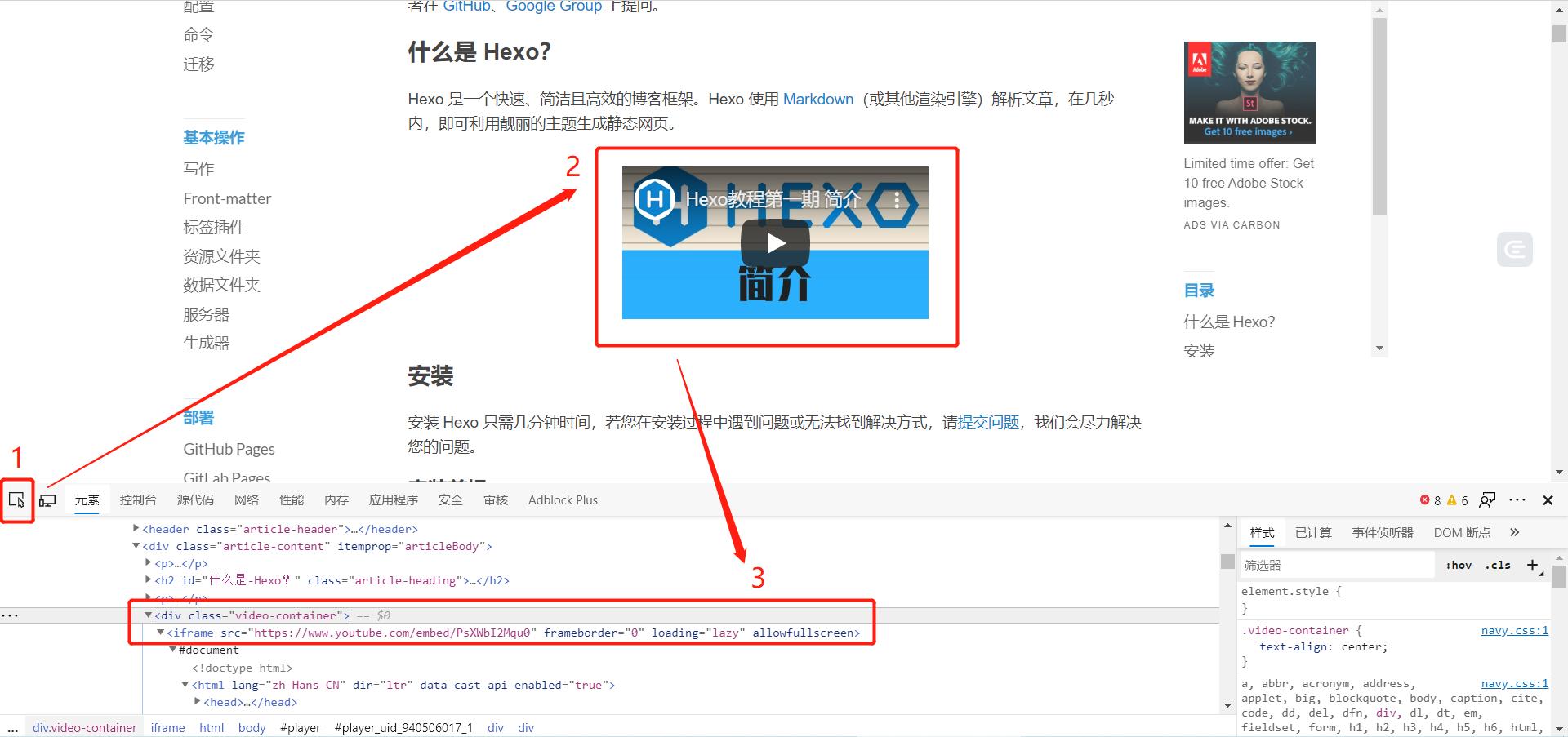 在hexo博客中插入视频