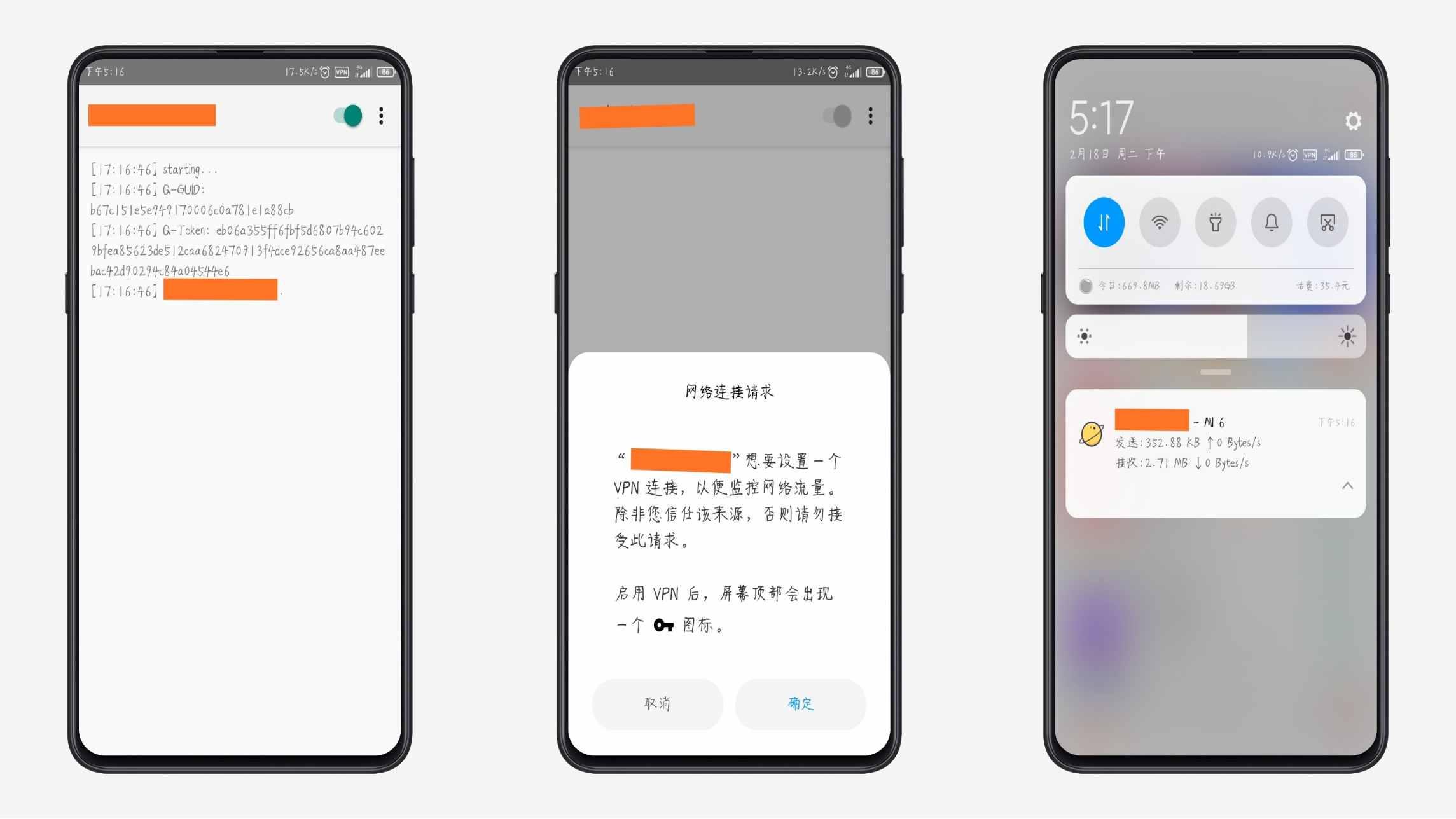 安卓王卡一键开启无限免流软件