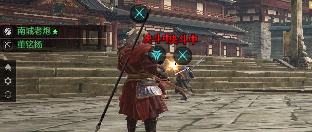 刀锋铁骑游戏图片