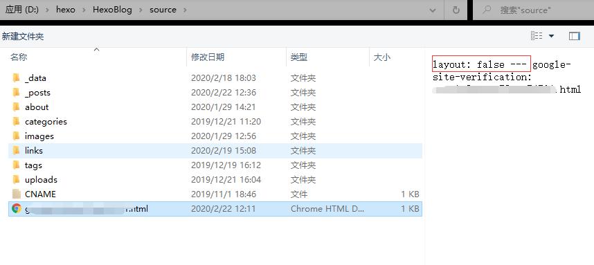 验证html存放位置