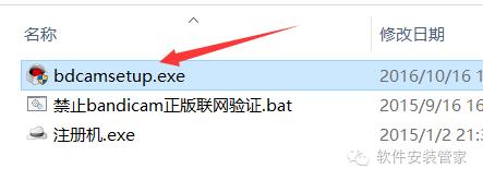 Bandicam3.2.exe图片