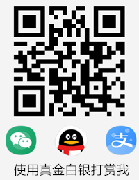 LuoV 微信支付