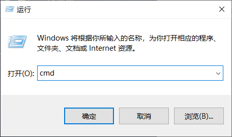 W10通过DOS命令查看JDK安装是否成功2