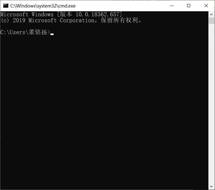 W10通过DOS命令查看JDK安装是否成功3