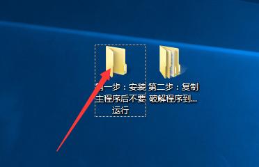 Disk Drill Pro中文破解版安装步骤1