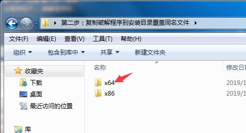 Disk Drill Pro中文破解版安装步骤5