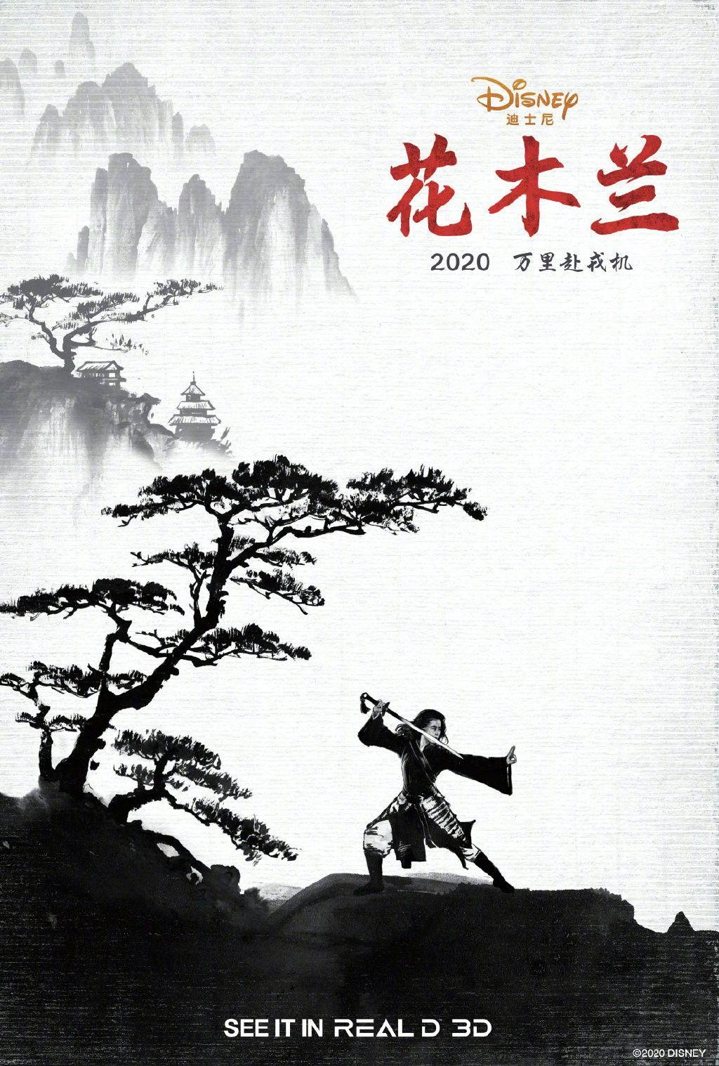 迪士尼发布真人版《花木兰》全新海报:刘亦菲英姿飒爽画面唯美