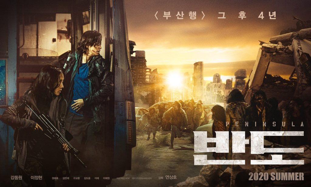 《釜山行2:半岛》发布正式版海报:殊死搏斗即将展开