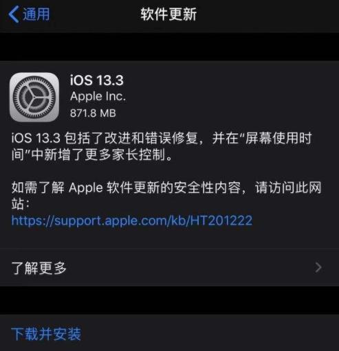 最简单实用的屏蔽苹果ios系统自动更新的方法|鸟叔の窝