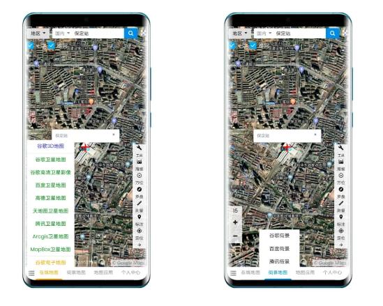 精品软件-一起看地图会员解锁版