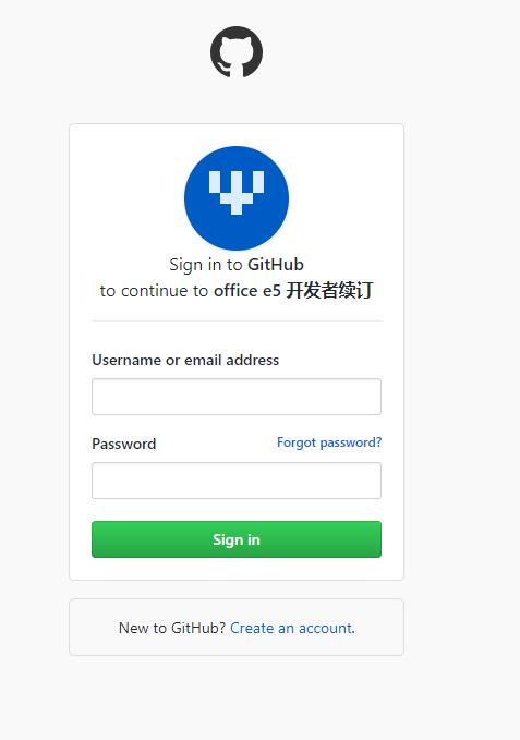 输入账号密码