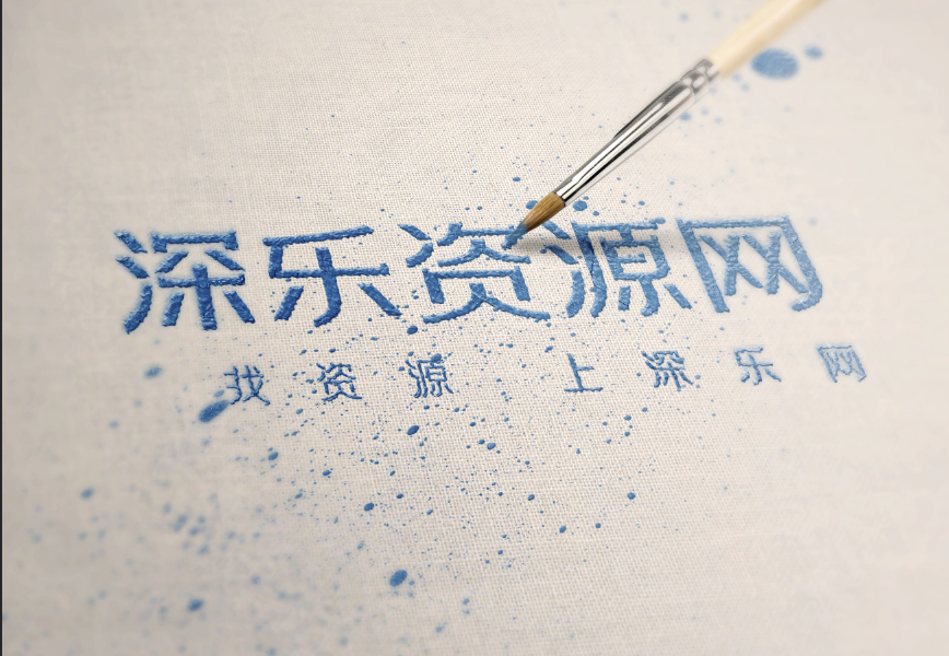 布艺材料蓝色水墨风格样机psd源码