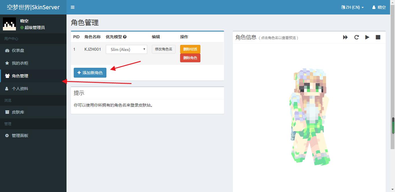 QQ浏览器截图20200304200918