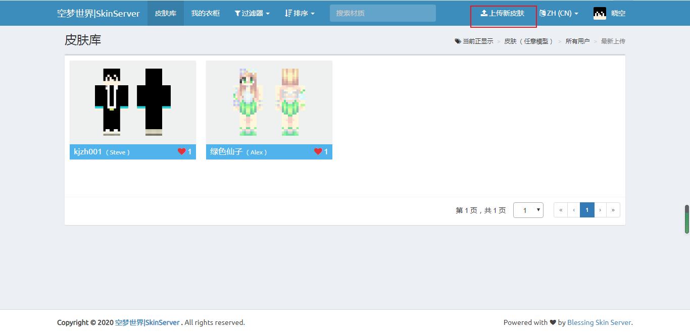 QQ浏览器截图20200304201426