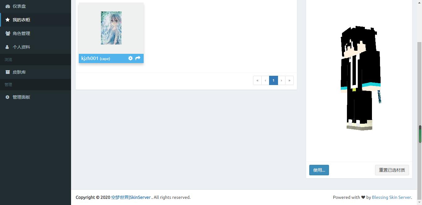 QQ浏览器截图20200304201621