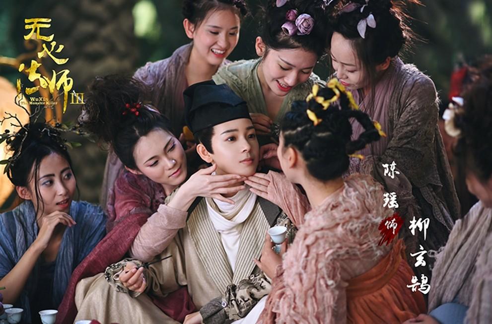 Wu Xin The Monster Killer 3 / 无心法师3 / 無心法師3(港) (持續更新,已更新到第八集)