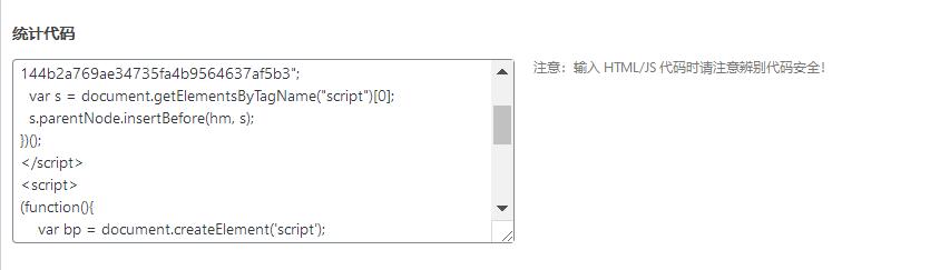 wordpress怎么实现链接自动推送2