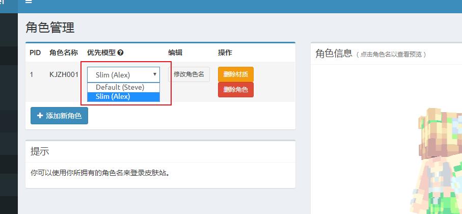 QQ浏览器截图20200305131306