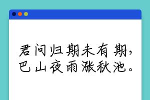免费无版权字体【智勇手书体】
