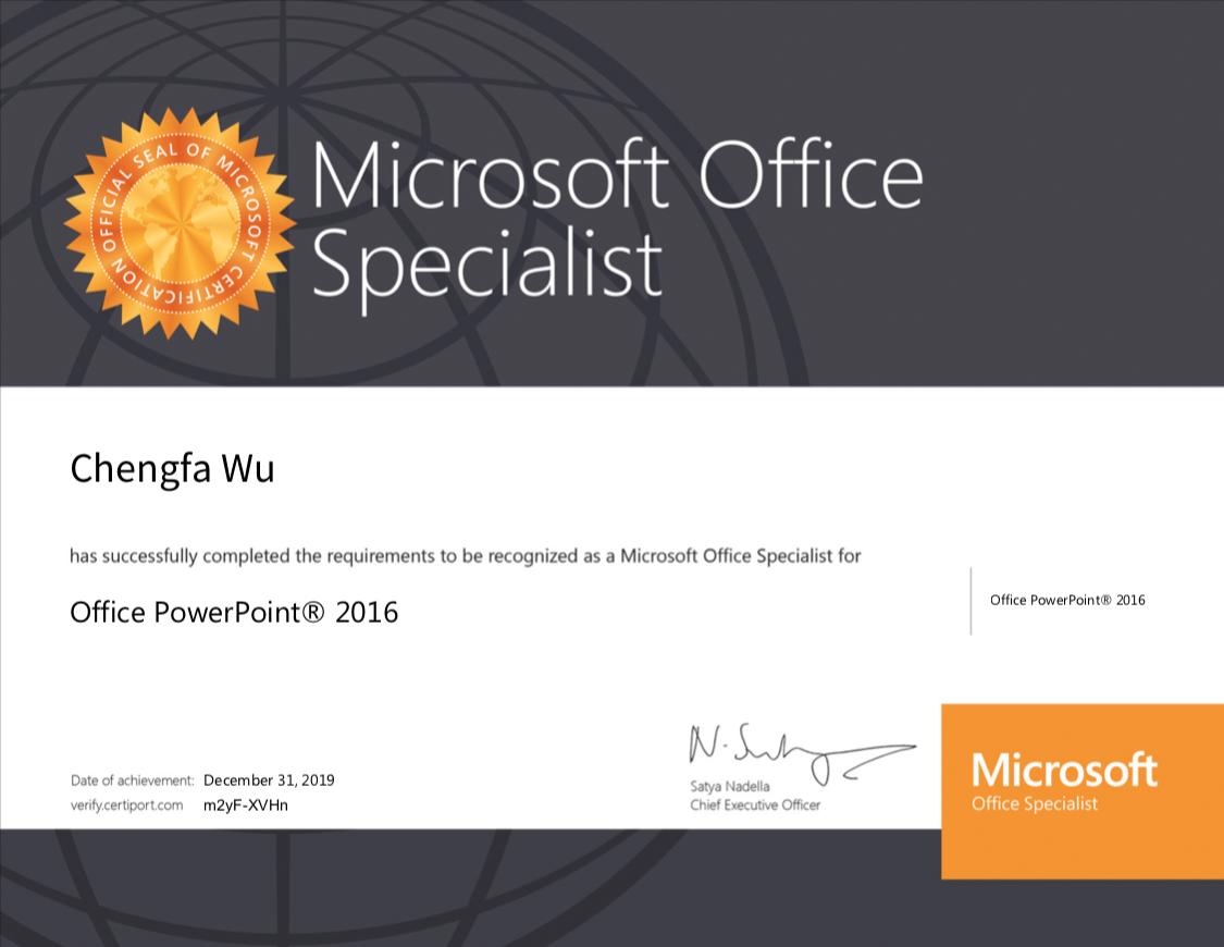 PowerPoint证书(抹去信息)