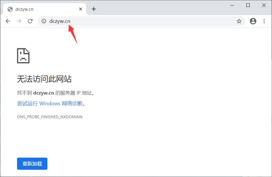 大锤资源网域名不解析@记录有影响吗