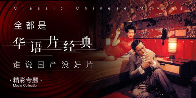 经典香港黑帮电影