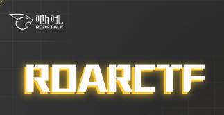 RoarCTF_Web_Writeup